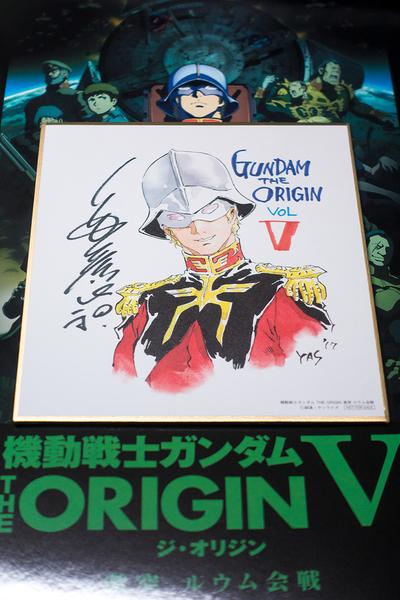 機動戦士ガンダム THE ORIGIN V