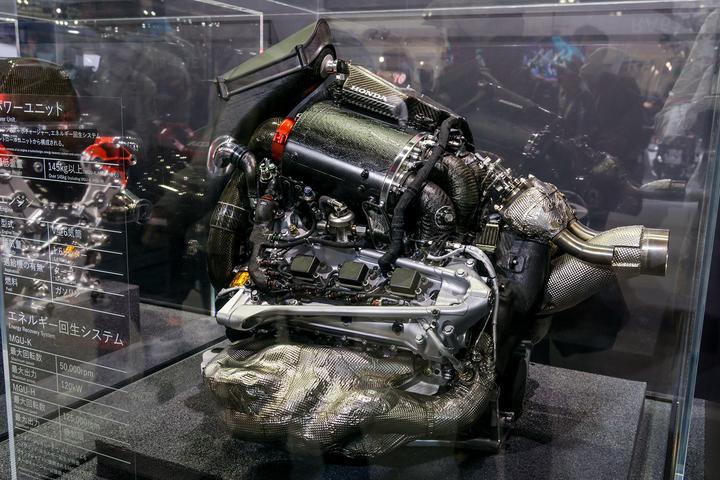 東京モーターショー 2017