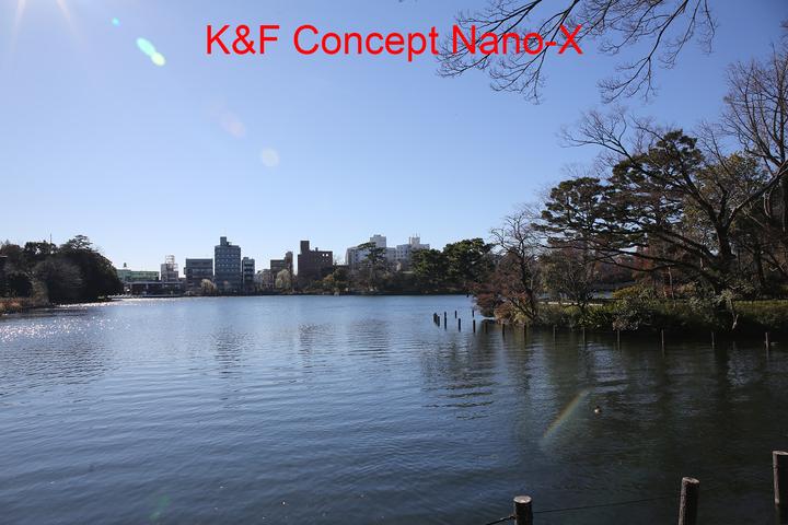 K&F Concept MRC Nano-X UV