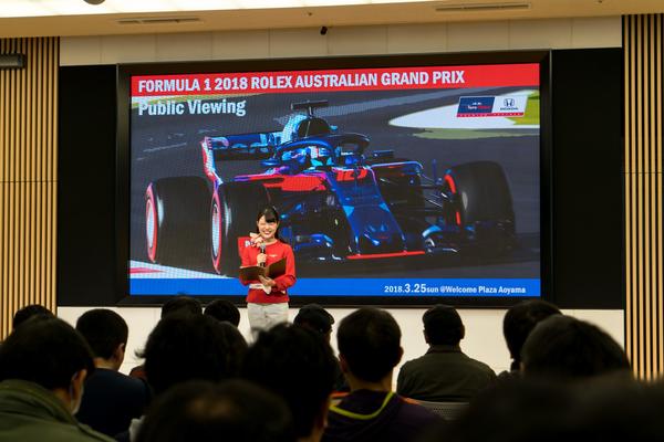 F1 オーストラリア GP 2018