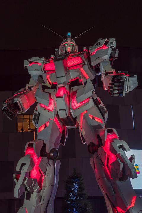 RX-0 ユニコーンガンダム Ver.TWC