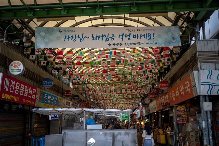 韓国写真路