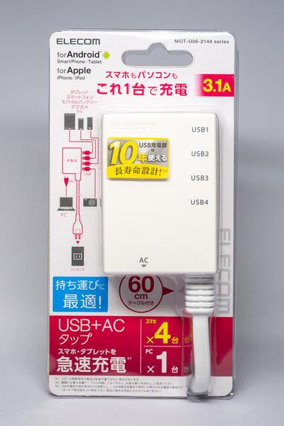 MOT-U06-2144WH