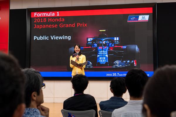 F1 日本グランプリ パブリックビューイング