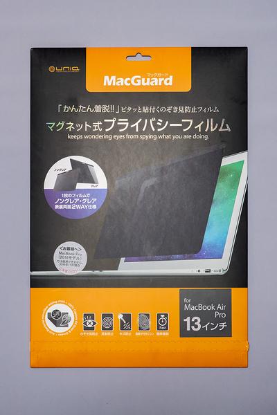 MacGuard MBG13PF
