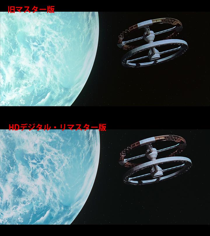 2001 年宇宙の旅