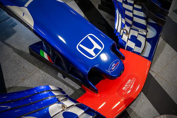 F1 オーストラリア GP パブリックビューイング