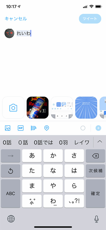dcb984a7ad Mobile アーカイブ | b's mono-log