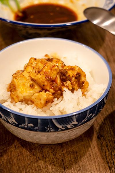 四川家庭料理 中洞