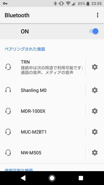 d7291070f7 Audio & Visual アーカイブ | b's mono-log